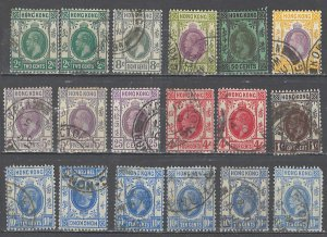 COLLECTION LOT # 2537 HONG KONG 18 STAMPS 1912+ CLEARANCE CV+$16
