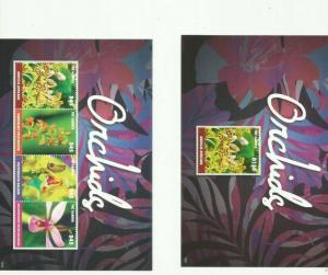 GAMBIA 2016 FLOWERS SCOTT 445-3  MNH COMPLETE SET