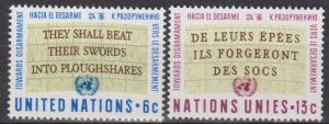 UN #177-8 MNH VF (B8026)
