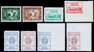Afghanistan Scott 454-55, 456-57, 458-59 Perf/Imperf (1958) M H VF C
