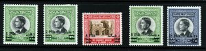 JORDAN 1963 King Hussein Surcharged Group on 1959 Issues SG 539 to SG 544 MINT