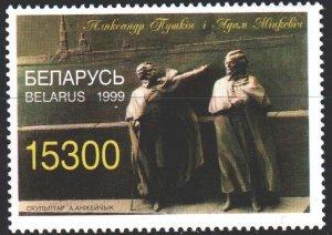 Belarus. 1999. 301. Pushkin and Mitskevich. MNH.