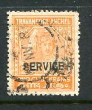 Travancore (India) #O47 Used