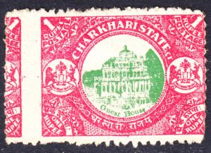 India Charkhari Scott 33  Fine unused no gum.