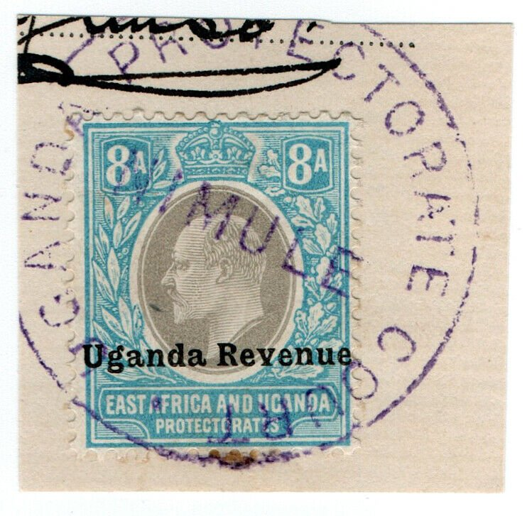 (I.B-BOB) KUT Revenue : Uganda Duty 8a (Nimule)