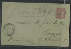 TURKEY COVER (PP0605B)  1903 FRENCH OFFICES IN 10C PSC SMYRNE TO FRANCE