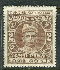 INDIA COCHIN; 1911 early local Raja Varma issue Mint hinged 2p. value