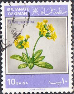 Oman #226  Used
