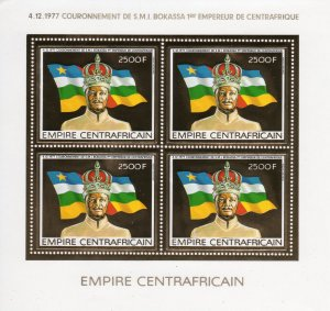 Central African Empire 1977 Mi#526 Coronation of Bokassa Mini-Sheetlet Gold MNH