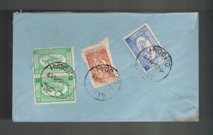 1954 Jeddah Saudi Arabia Airmail Commercial cover to Prague Czechoslovakia