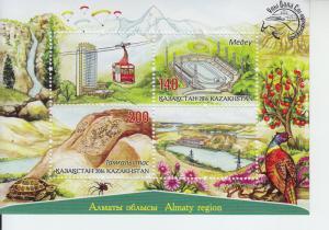 2016 Kazakhstan Almaty Region SS (Scott 786) MNH