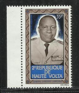 ALTO VOLTA HAUTE VOLTA UPPER VOLTA HAUTE VOLTA 1971 GENERAL GENERALE SANGOULE...