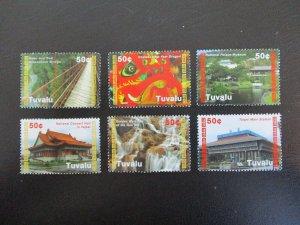 Tuvalu #1061 Mint Never Hinged (N7M4) - Stamp Lives Matter!
