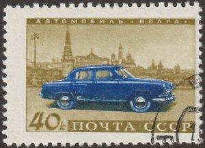 Russia, Scott# 2398, mint, cto, single stamp,#2398