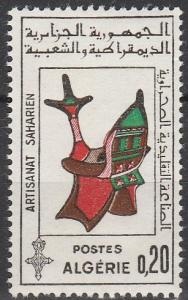 Algeria #336   MNH F-VF   (V4420)
