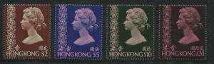 1976 Hong Kong Stamps #324-327 Mint Never Hinged Very Fine Queen Elizabeth Issue