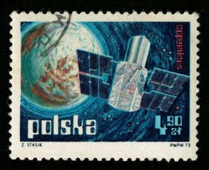 Space, 4.90ZL, POLSKA (T-7217)
