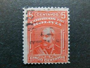 A4P31F49 Bolivia 1901-02 5c used