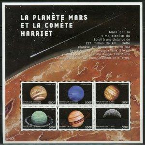 GUINEA MARS & THE HARRIET COMET SOLAR SYSTEM SHEET MINT NH