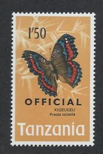 TANZANIA SC# O24 F-VF MNH 1973