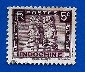Indo-China 1931 - U - Scott #154 *