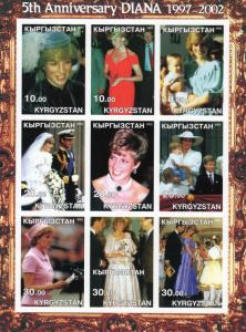 Kyrgyzstan 2002 Diana Princess 5th.Anniversary of her Death Sheetlet no.2 IMPERF