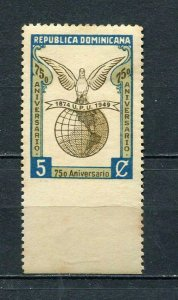Dominican Republic 1950 Sc 435 MH OG Perf. ERROR Missing perf at the bottom.RARE