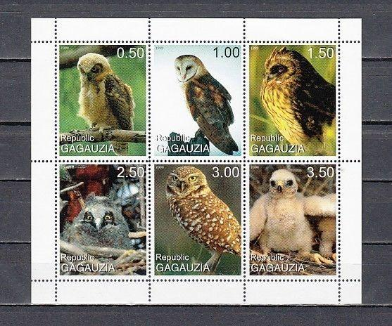 Gagauzia, 1982 Russian Local issue. Various Owls sheet of 6.