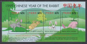 Papua New Guinea 979 Year of Rabbit Souvenir Sheet MNH VF