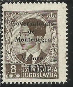 MONTENEGRO 1942 GOVERNATORATO BLACK OVERPRINTED SOPRASTAMPA NERA VALORE IN LI...