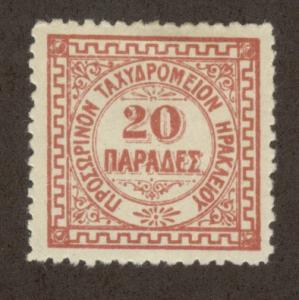 CRETE SC# 5 F-VF OG 1899