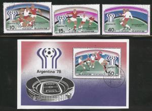 Korea DPRK Scott 1654-1657 Used CTO 1977 stamp set