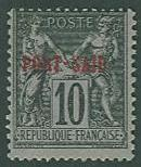 Fr. Offices Port Said SC#6a Type of France 10c Mint hinged