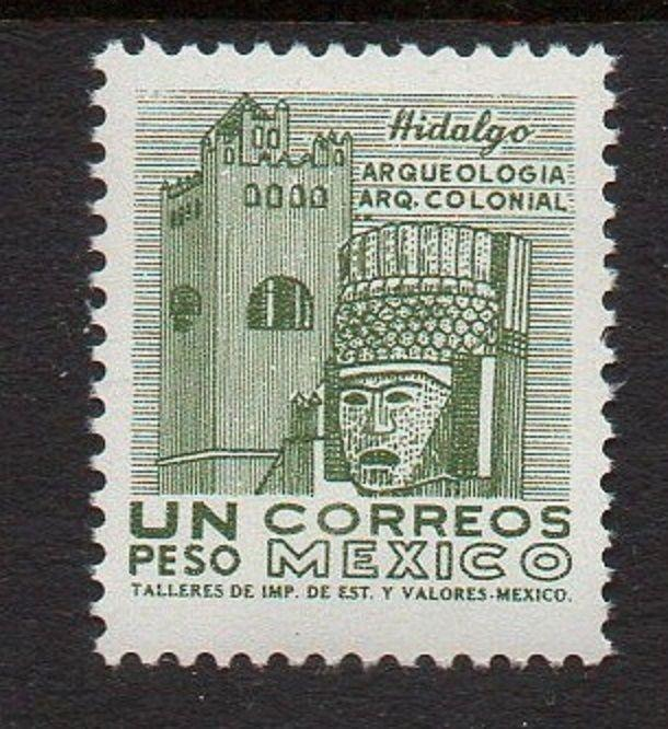 Mexico 1964 Convent Carved Head Hidalgo VF MNH (950)