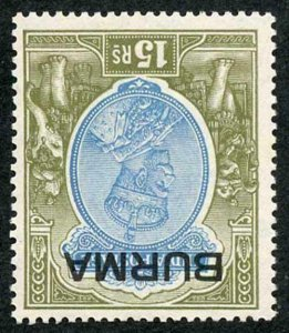 Burma SG17 1937 15r blue and olive (wmk inverted) fresh Lightly M/M