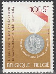 Belgium #B989 MNH (S2151)