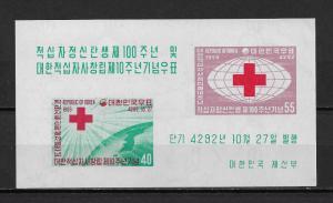 Korea Scott # 295a-296a imperf Souvenir Sheet,XF MNH,scv $45,nice color,see pic!
