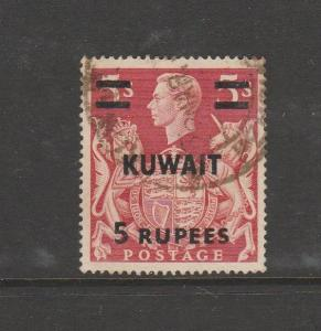 Kuwait 1948 5R on 5/- Used SG 73