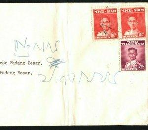 THAILAND SIAM Mixed Franking Cover *Padang Besar* Malaysia Border CUSTOMS EB109