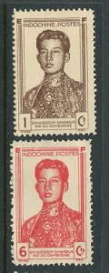 Indo China #225-6 Mint