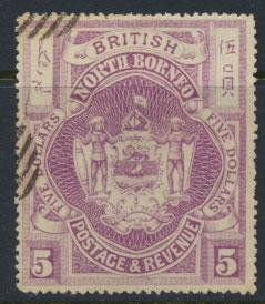 North Borneo  SG 49 Used    please see scans & details