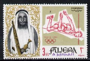 Fujeira 1964 Pole-Vaulting 3R from Olympics set of 9 unmo...