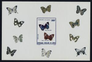 Congo PR 539 imperf MNH Butterflies