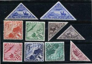 Russia/Tannu Tuva 1934  Airmail SC C1-9 + C9a. MH/MNH 2 Rub Two Different Sizes.