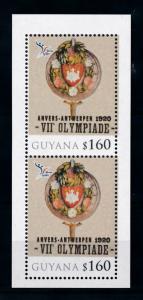 [78036] Guyana 2010 Olympic Games Antwerp Sheet MNH