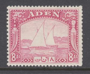 Aden Sc 8, MLH. 1937 8a rose lilac Dhow, fresh, VLH.