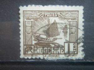 INDO-CHINA, 1931, used 1c, Junk  Scott 148