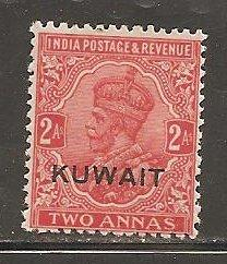 Kuwait  SC   22  Mint Lightly Hinged