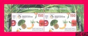 KYRGYZSTAN 2021 Nature Flora Plants International Year Fruits & Vegetables pair