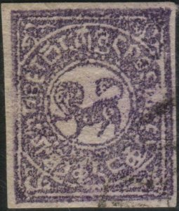 TIBET  An old forgery of a classic stamp...................................46359
